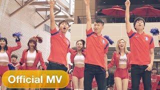 더 프렌즈 The Friends - I Love Korea Official M/V - Stafaband