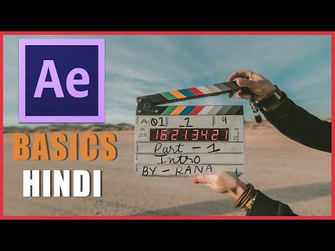 After effects hindi tutorial - Part 1 - Introdution
