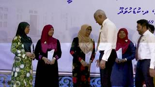 President attends golden jubilee celebrations of Dhaalu Atoll health facility