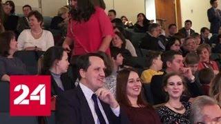 """Самый кассовый отечественный фильм """"Движение вверх"""" показали американским студентам - Россия 24"""