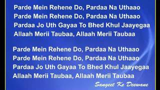 Download Parde mein rehne do (SKD Karaoke with Lyrics) MP3 song and Music Video