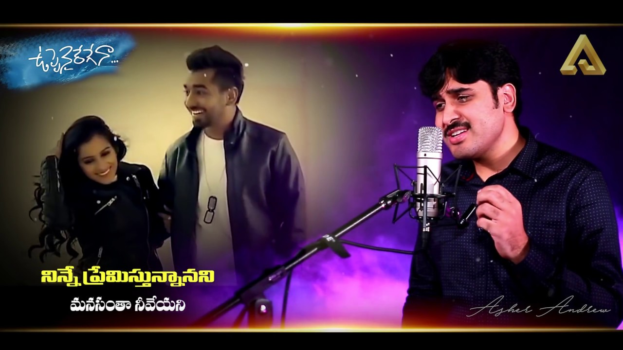 Manasuna Vedhana\Telugu Christian Heart Touching Songs\Asher Andrew|Jonah Samuel\David Varma