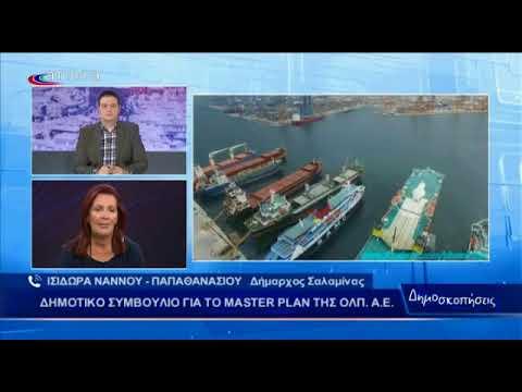 Η δήμαρχος Σαλαμίνας Ισιδώρα Νάννου στις Δημοσκοπήσεις του Atticatv