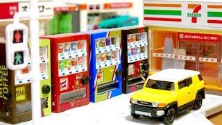 街に自動販売機を設置してみました!トミカ ビルドシティ に似合うミニチュア自販機を買ったら丁度いい☆ザ・ミニチュア自販機2 全5種 tomica town build city
