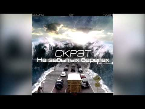 Russian Hip-Hop ► Rap mix