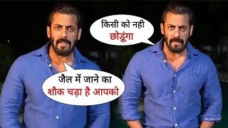Salman Khan Got Angry on Fraud People For Misuse His Name | Rumors of Casting in Movie