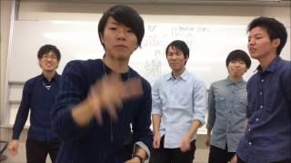 INSPi アカペラカバー - MOVE ON 群馬大学 VoiceCream 「清tonight」 fu...