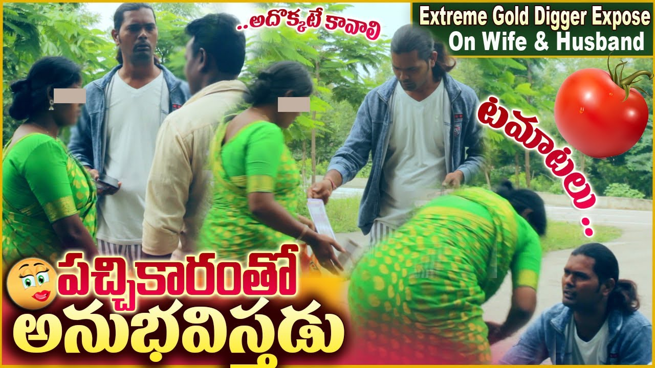 Extreme Expose Task On Wife and Husband | Gold Digger Pranks in Telugu | #tag Entertainments