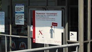 реконструкция станций Филёвской линии 7.06.2017