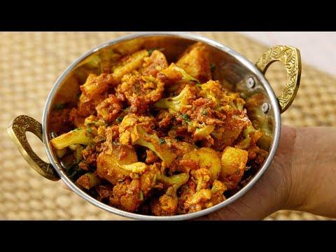 आलू गोभी सब्जी - ढाबा वाली Aloo Gobi Sabji Bina Pyaaz Lehsun Gobhi Recipe - Cookingshooking