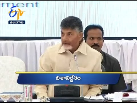 Telangana  - 23rd December 2016  - Ghantaravam 6 AM- News Headlines