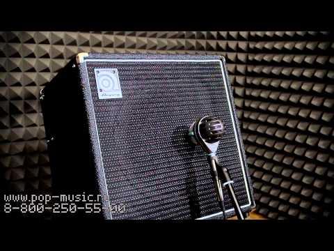 Басовый комбо AMPEG BA 112