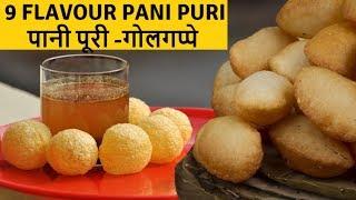 panipuriwallah