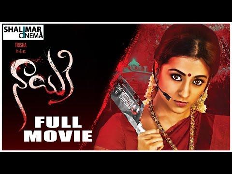 Nayaki Latest Telugu Full Movie || Trisha, Satyam Rajesh || Shalimarcinema
