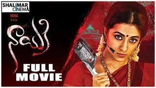 Nayaki Latest Telugu Full Movie 2016  Trisha, Satyam Rajesh  Shalimarcinema