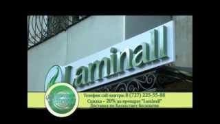 Смотреть видео Лактомарин в Астане