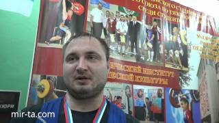 SHEIKO-105(185-225.+Interview)=23-25.10.2014.Championship of Russia among students