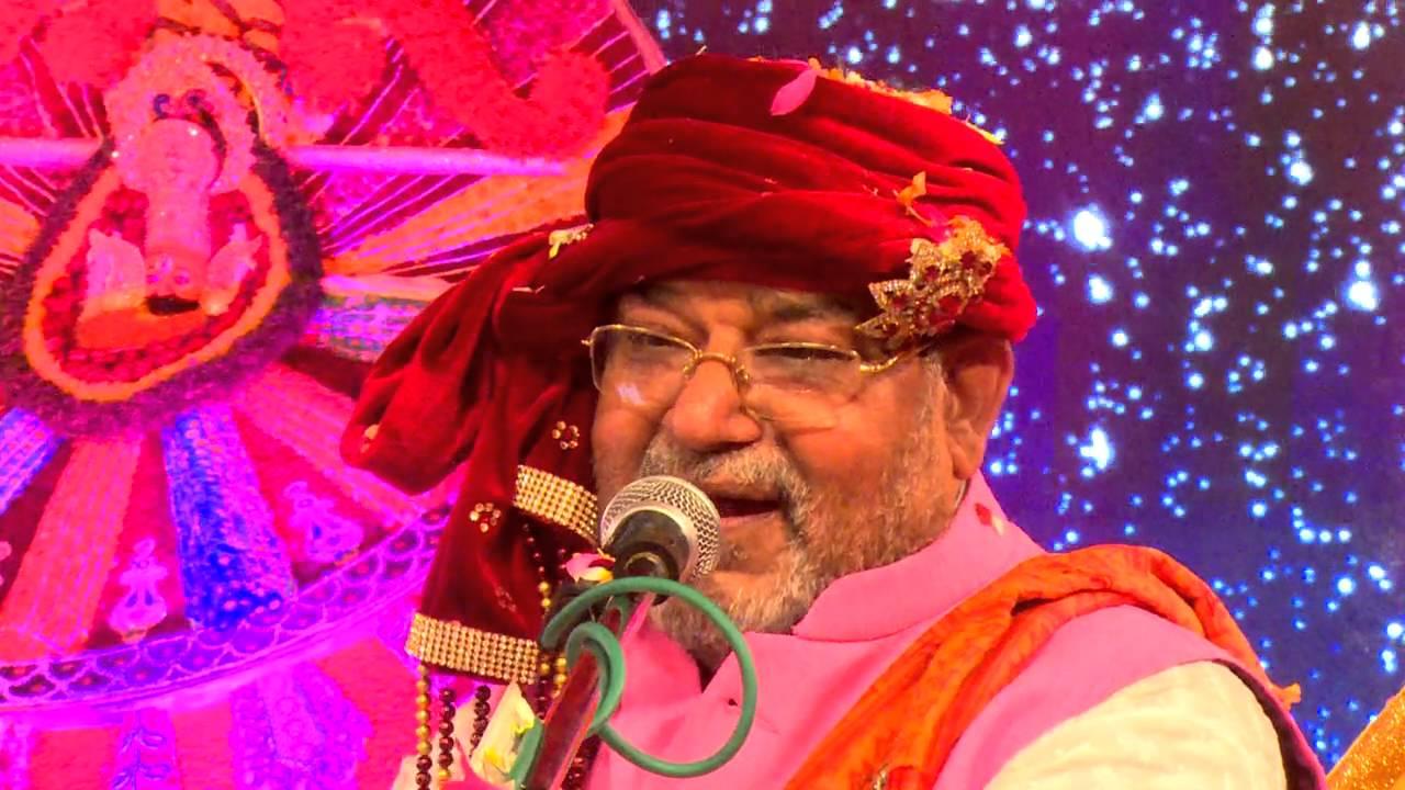 Pujya Nandu Bhaiya Ji Bhajans