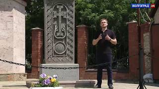 С верой в сердце. Армянская церковь. 03.07.17