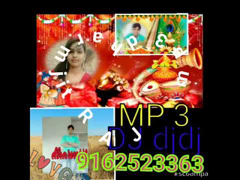 Har Kadam Par Koi Katil Hai Koi Jaaye MP3 DJ Song