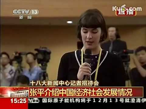 Australian reporter asks question in Mandarin and English at China's 18th National Congress
