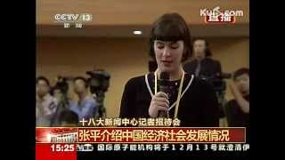 australian reporter asks question in mandarin and english at china s 18th national congress