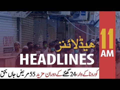 ARY NEWS HEADLINES 11 AM  4th DECEMBER 2020