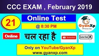 Online CCC Practice Test 21 | February 2019 || CCC Course in Hindi