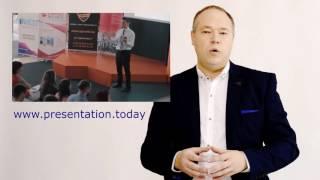 Эффективная презентация продукта, услуги, проекта - приглашение Prezatoday