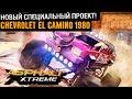 Asphalt Xtreme - ?????? ?????? Chevrolet EL Camino 1980 (ios) #10