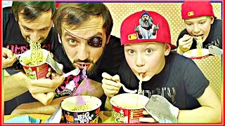 Бомж пакет #Челендж 🍕By children and Dad Russia 🍕CHALLENGE Chinese instant noodles