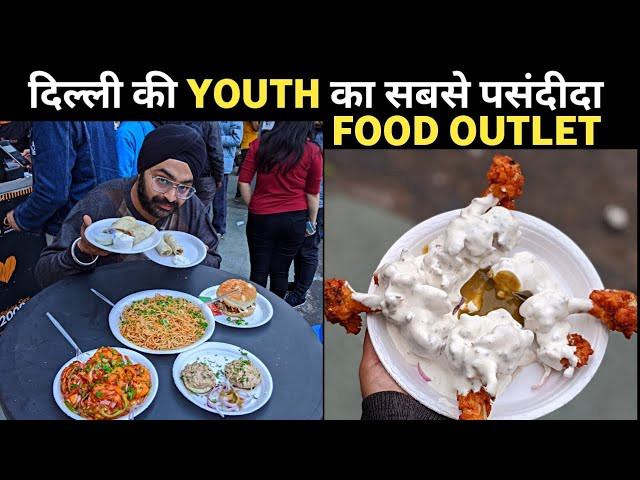 Delhi ki Youth ka favourite STREET FOOD outlet