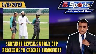 Sarfaraz Reveals World Cup Problems To Cricket Community   G Sports With Waheed Khan Full Episode