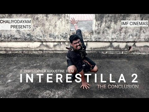 INTERESTILLA 2:THE CONCLUSION | 2011 MBBS,Trivandrum Medical College