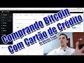 Como Comprar Bitcoin com Cartão de Crédito na BitcoinTrade