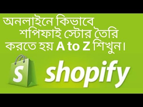 How to setup setting in the Shopify Store | Bangla Tutorial Part-3 thumbnail
