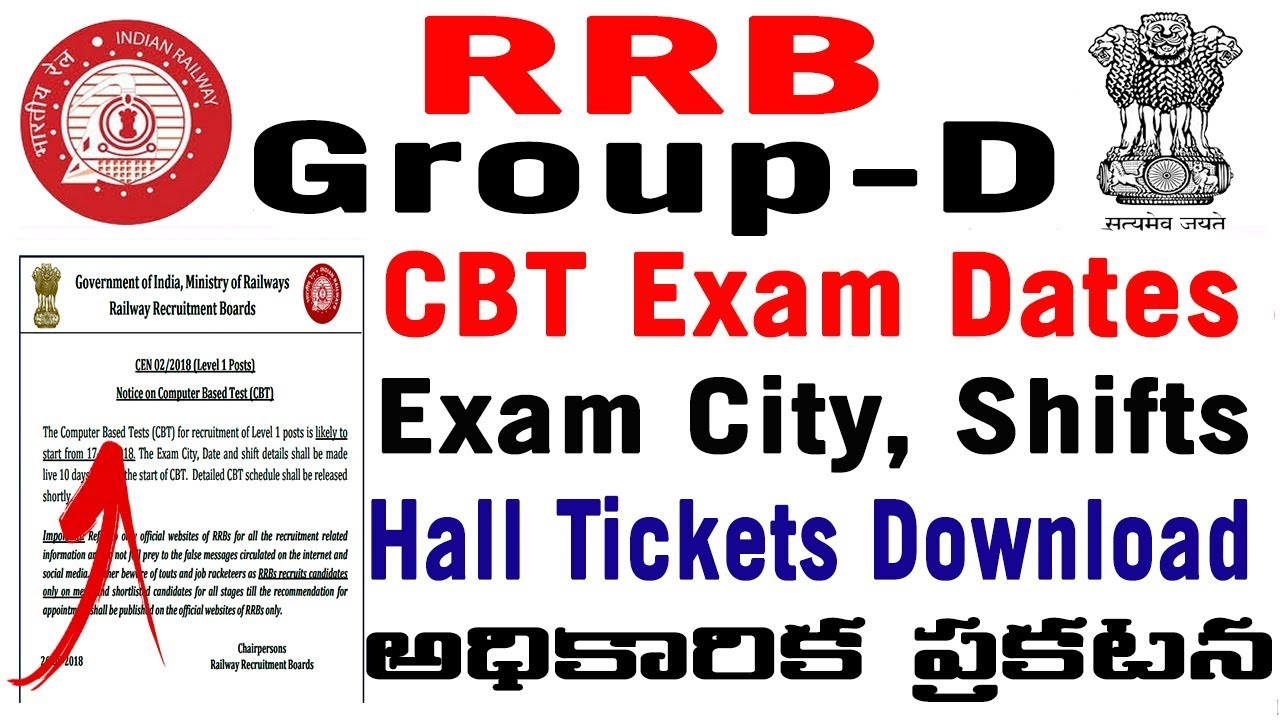 rrb group d exam date 2018 hall ticket download