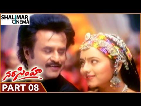 Narasimha Telugu Movie Part 08/13    Rajnikanth, Soundarya, Ramya Krishna    Shalimarcinema