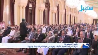 شاهد | رئيس الجمهورية يوجه رسالة لأبناء الشعب اليمني