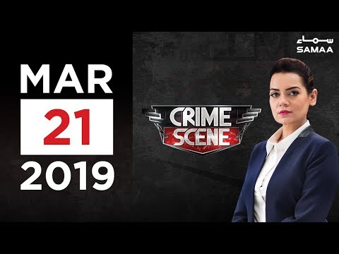 Mazoor Khandan Besahara Hogaya | Crime Scene | Samaa TV | 21 Mar 2019