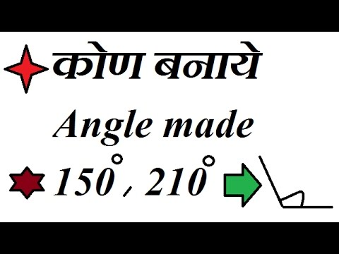 How to construct an angle of 150 and 210 degree
