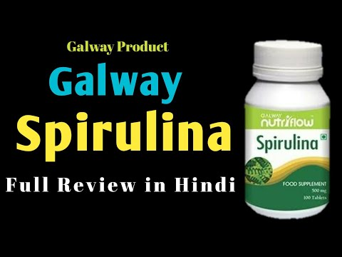 Galway SpirulinaTablets  review in hindi