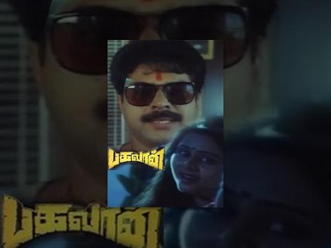 Bhagawan (Iyer The Great)Tamil Full Movie - Mammootty, Geetha thumbnail