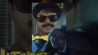 bhagawan iyer the great tamil full movie mammootty geetha
