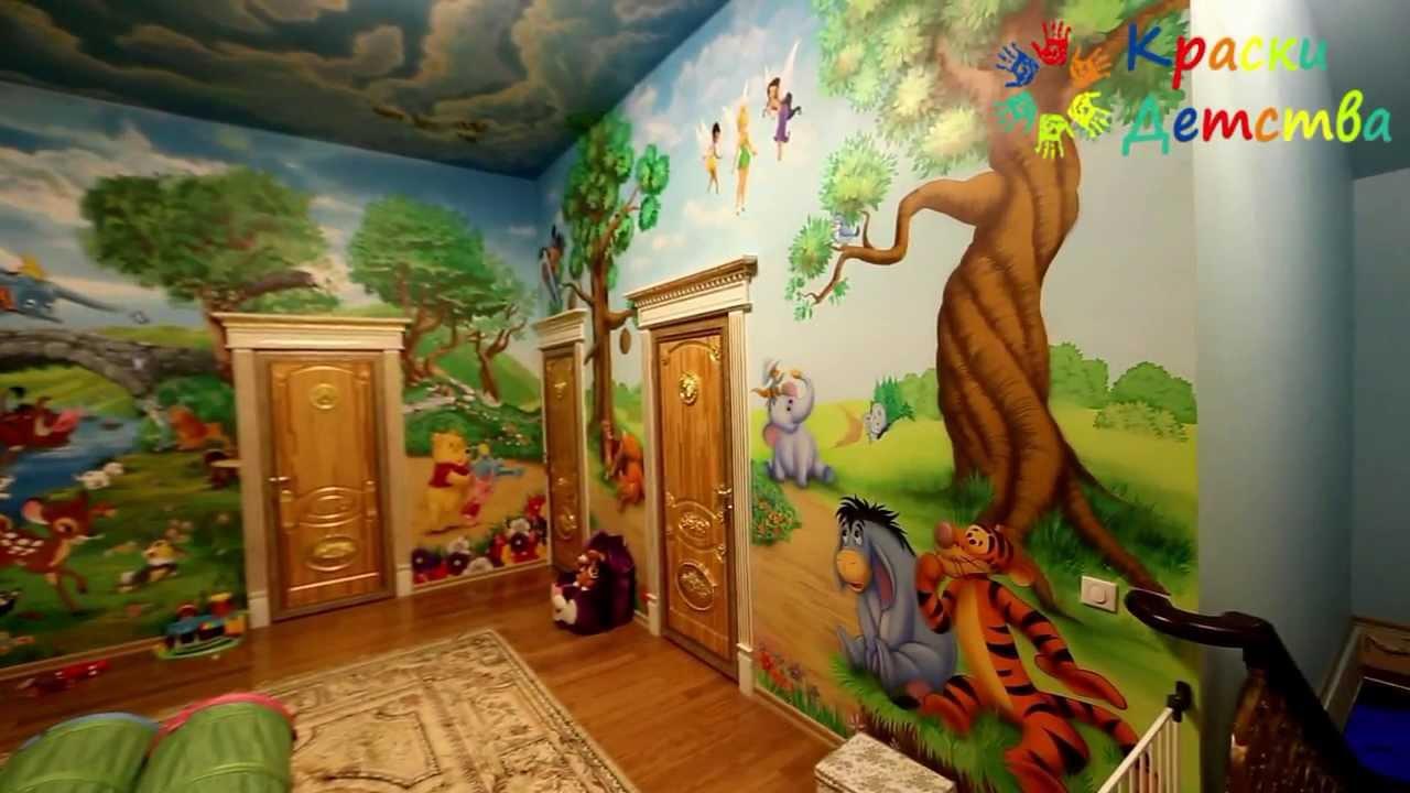 Роспись в детской комнате в детской