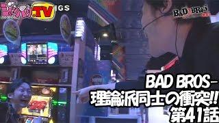 続きはジャンバリ.TVで!! http://www.janbari.tv/pg/15050111.html BADB...