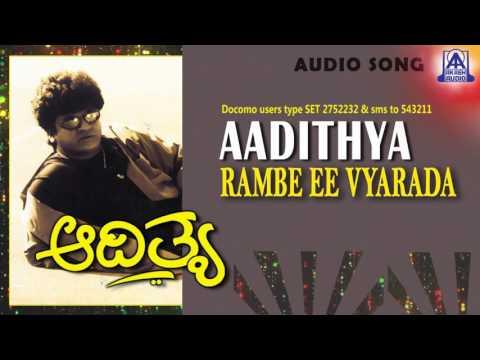 """Aadithya - """"Rambe Ee Vyarada"""" Audio Song I Shivarajkumar, Rubaina, Neelam I Akash Audio"""