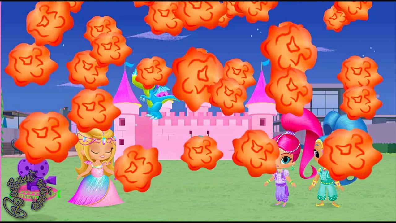 Игры Шиммер и Шайн Принцесса и дракон Весёлый Геймер - YouTube