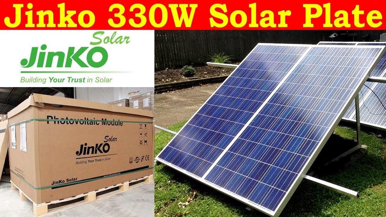 Jinko Solar Panels | Solar Plates Price In Pakistan | Solar panels | Solar  Energy | Solar System - YouTube