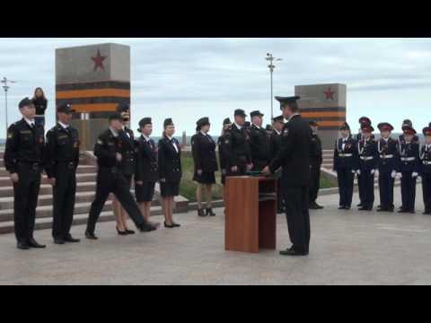 Торжественная церемония приведения к Присяге | УФССП России по Самарской